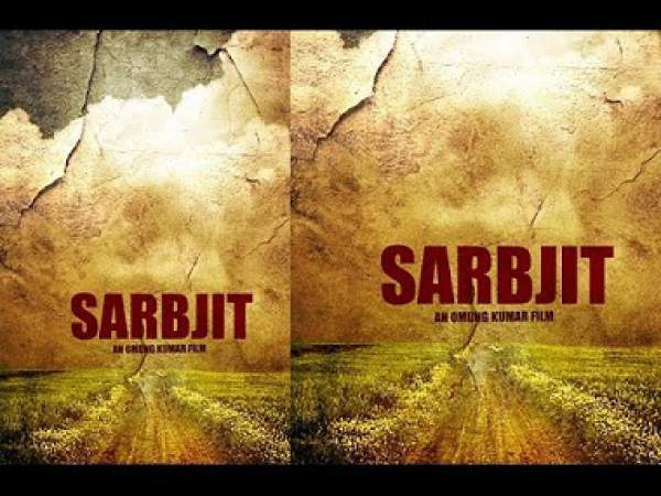 Sarabjit Review Rating