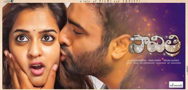 Savitri 1st Day Collection First Savitri Opening Friday Box Office