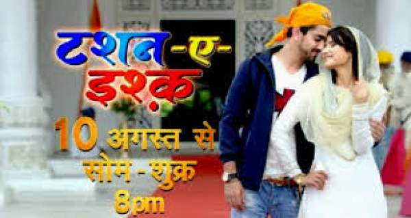 Tashan-e-Ishq 17th June 2016