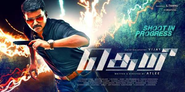 Theri 2nd Day Collection 2 Days Theri 1st Saturday Box Office