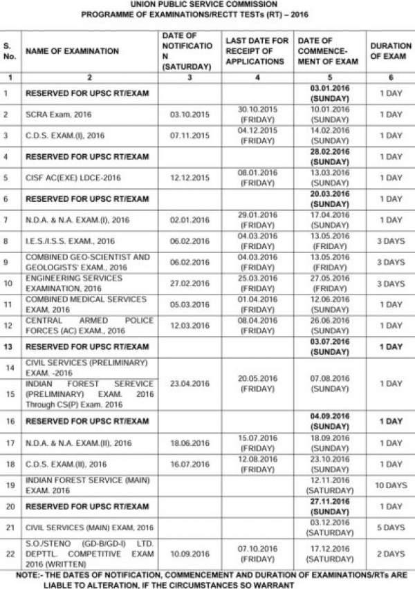 UPSC 2016 Exam Calendar