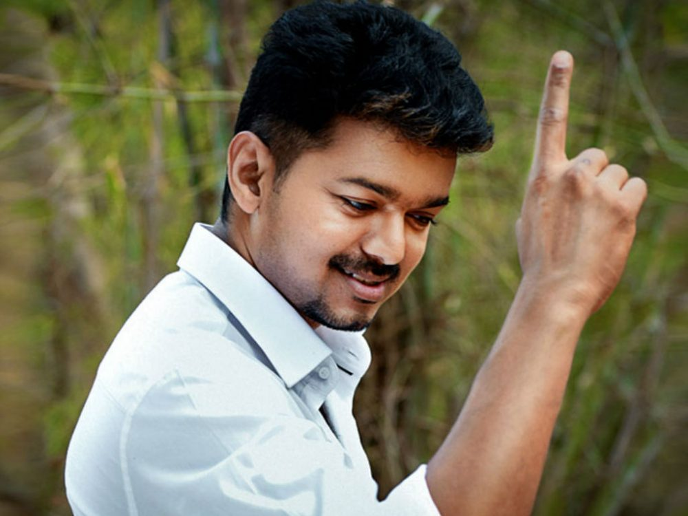 Tamil Actor Vijay's 'Theri' Audio Release and Movie Release