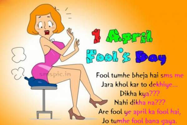 April Fools Day 2019 Jokes Pranks Pictures Images Messages Ideas
