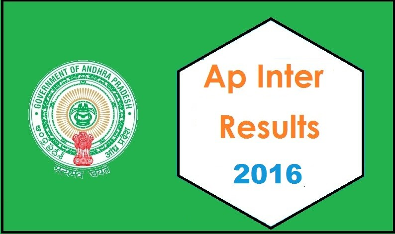 AP Inter 1st/2nd Year Results 2016