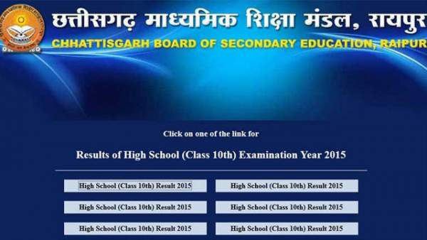 CGBSE 10th Results 2016