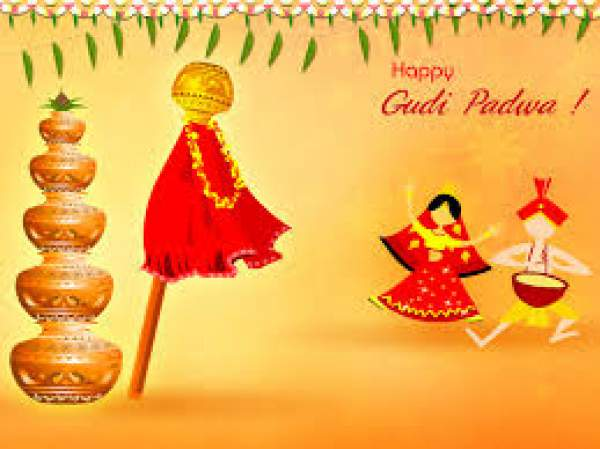 gudi padwa 2019,gudi padwa, gudi padwa messages, gudi padwa sms, gudi padwa wishes, gudi padwa greetings, gudi padwa whatsapp status, gudi padwa images