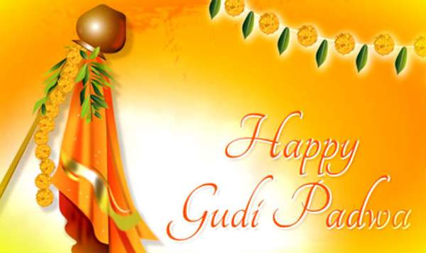 gudi padwa 2019 ,gudi padwa, gudi padwa messages, gudi padwa sms, gudi padwa wishes, gudi padwa greetings, gudi padwa whatsapp status, gudi padwa images