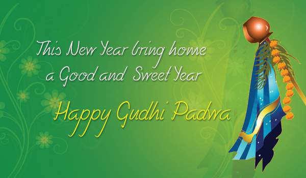 Happy Gudi Padwa 2016 Images, SMS Messages, Whatsapp Status in Marathi