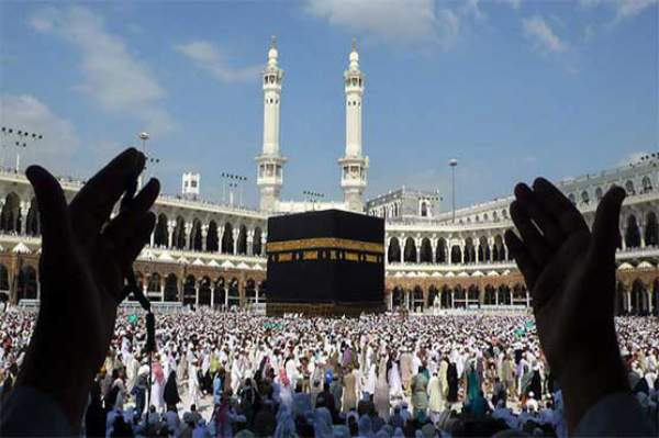 makkah live streaming, hajj live streaming, mecca live streaming, arafat live streaming, makkah madina live streaming