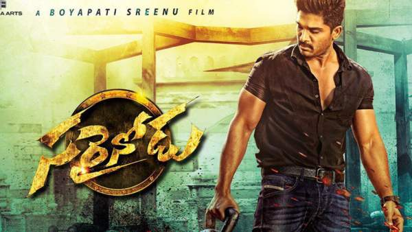 Sarrainodu 2nd Day Collection 2 Days Sarainodu 1st Saturday Box Office