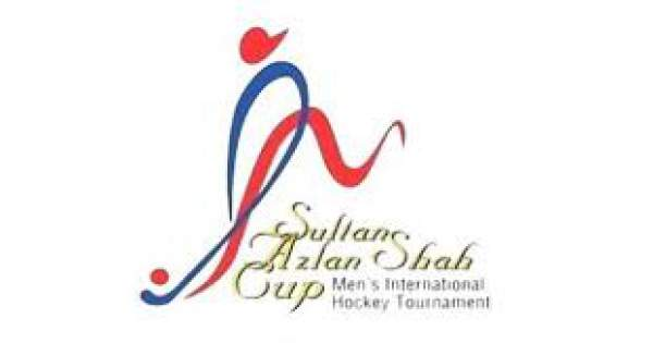 Sultan Azlan Shah Cup 2016 Winner: Ind vs Aus Hockey Final Match Result, Score, and Highlights