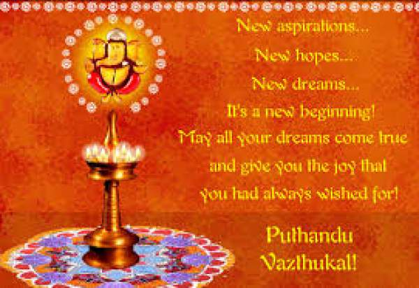 Tamil New Year 2019 Wishes Happy Puthandu Images SMS Messages Quotes Greetings HD Wallpapers Whatsapp Status