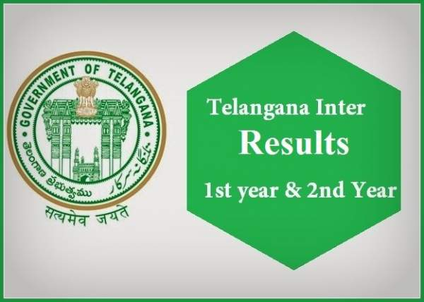 TS Inter 1st Year Result & 2nd Year Results 2016