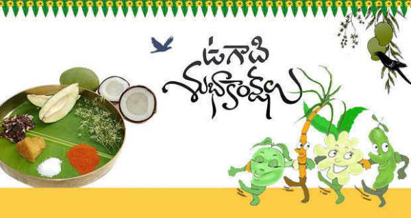 Happy Ugadi 2017 Wishes, ugadi Messages,ugadi Images,ugadi Greetings,ugadi Photos,ugadi Festival