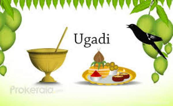Happy Ugadi (Yugadi) 2016: Best Wishes, Messages and Images Greetings ...