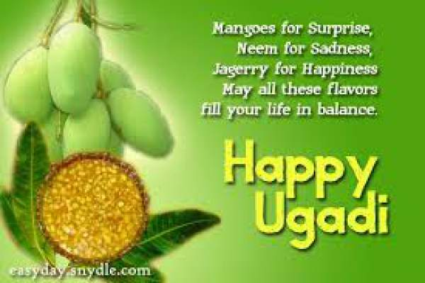 Happy Ugadi 2017 Wishes, ugadi Messages,ugadi Images,ugadi Greetings,ugadi Photos,ugadi Festival