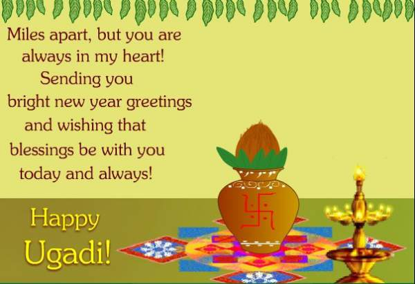 Happy Ugadi 2016 Wishes, Messages, Images, Greetings, Photos Festival
