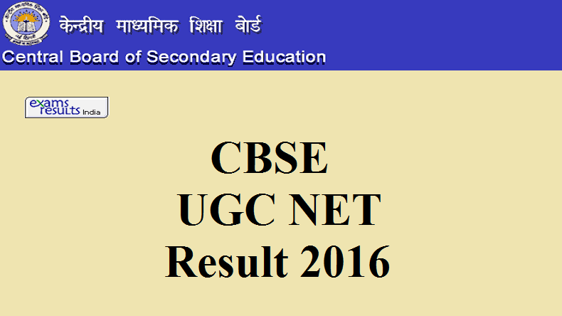 CBSE UGC NET Result December 2015