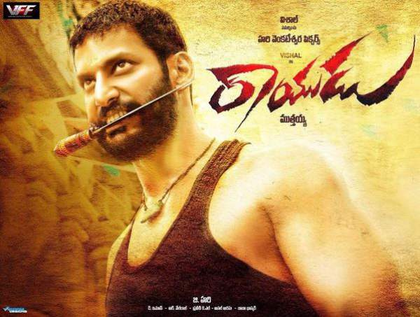 Rayudu Movie Review Rating