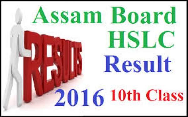 Assam SEBA HSLC Class 10th Result 2016