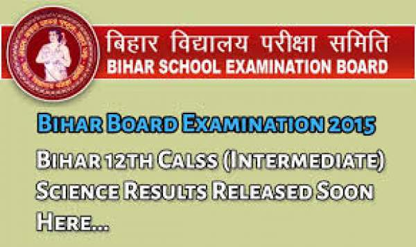 BSEB 10th Scrutiny Result 2016
