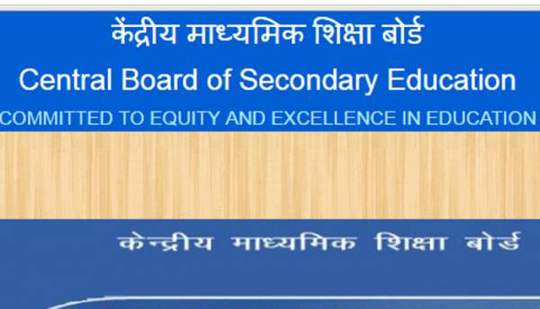 CBSE 10th / 12th Supplementary Results 2016