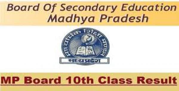 MPBSE HSC Result 2016: Madhya Pradesh (MP) Board 10th Class Results; Check mpbse.nic.in mpresults.nic.in
