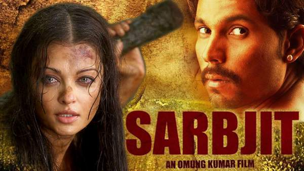 Sarbjit First Day Collection Opening Sarabjit 1st Friday Box Office
