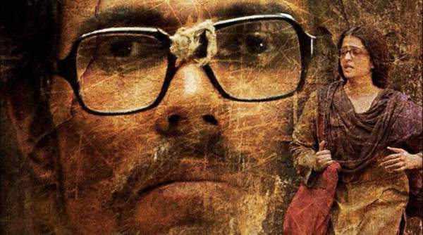 Sarbjit 5th Day Collection 5 Days Sarabjit 1st Tuesday Box Office