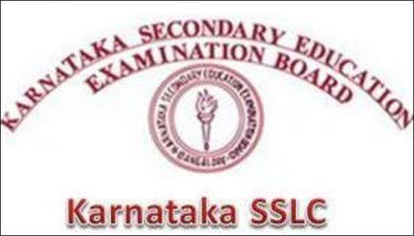 Tamil Nadu SSLC Result 2016 TN 10th Class tnresults.nic.in