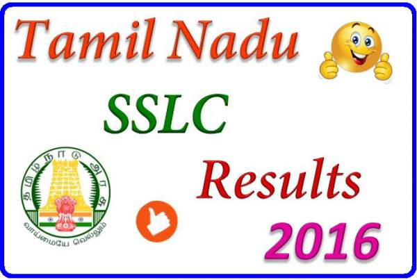 TN SSLC Result 2016: Tamil Nadu Board TNBSE 10th Class Exam Results