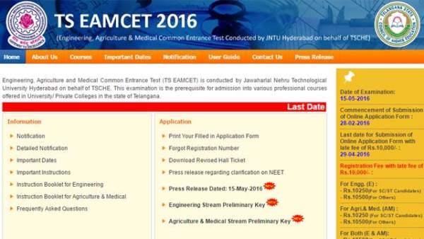 TS EAMCET Result 2016 tseamcet.in amabadi