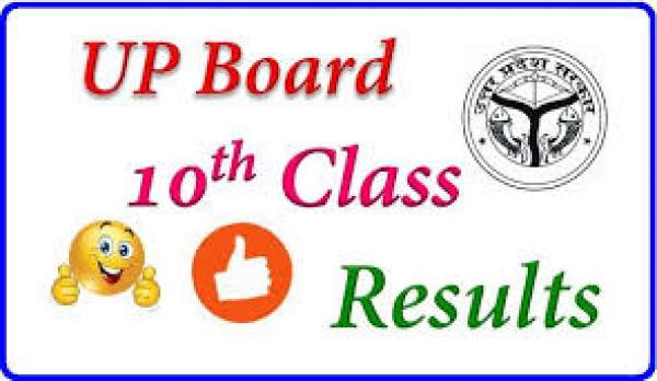 UP Board Result 2016 Uttar Pradesh 10th Class Exam Results check upresults.nic.in upmsp.nic.in