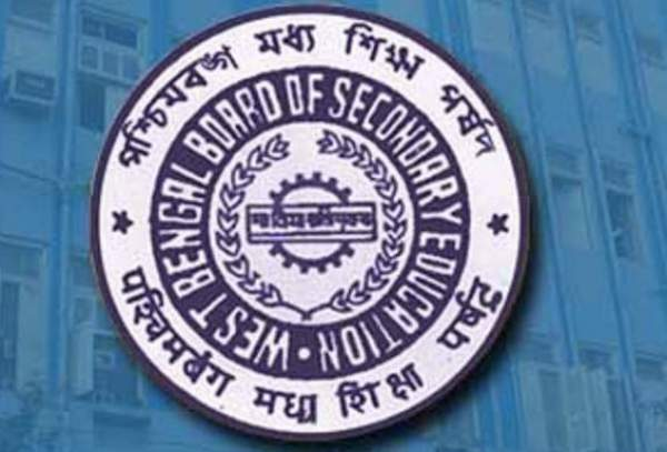 WB Madhyamik Result 2016: West Bengal Class 10th Exam Results at wbresults.nic.in
