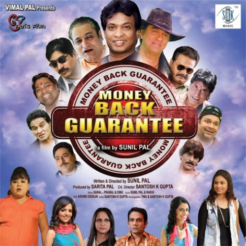 Money Back Guarantee Movie Review Rating