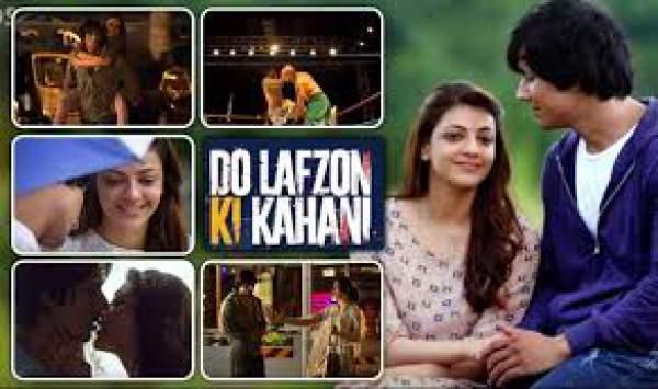 Do Lafzon Ki Kahani Movie Review Rating