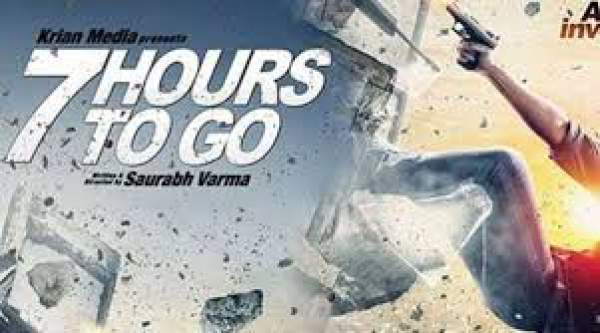 7 Hours To Go 1st Day Collection First Friday 7HTG Opening Box Office