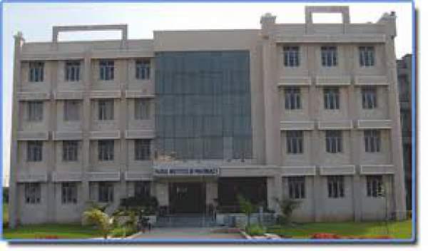 VTU MCA Results 2016 : The Visvesvaraya Technological University (VTU) is a collegiate public state university. It has been offering