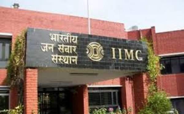 IIMC Results 2016