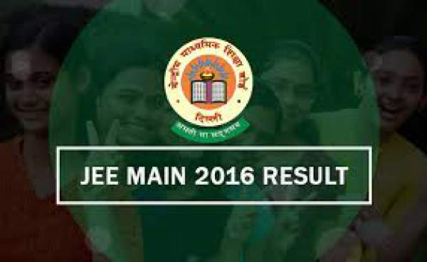 JEE Main Rank List 2016