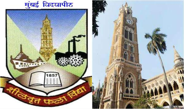 Mumbai University (MU) TYBCom Results 2016