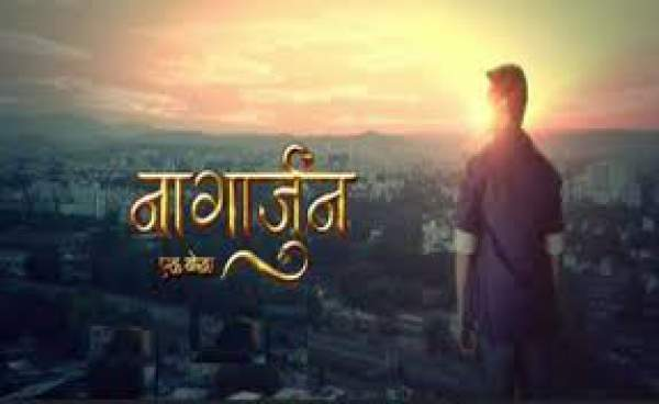 Nagarjun 17th June 2016