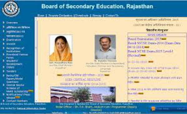 RBSE 10th Result 2016 Rajasthan Board BSER Class 10 Results rajresults.nic.in rajeduboard.nic.in