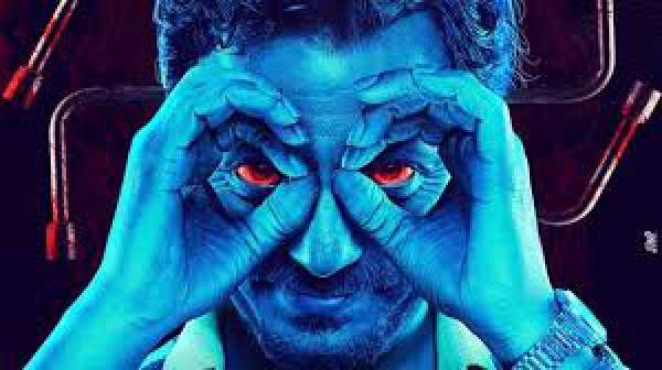 Raman Raghav 2.0 Day 1 (1st Day) Box Office Collection and Earning Report