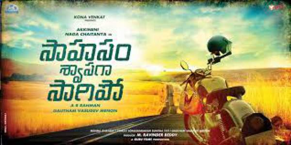 Sahasam Swaasaga Saagipo Audio Launch Live Streaming