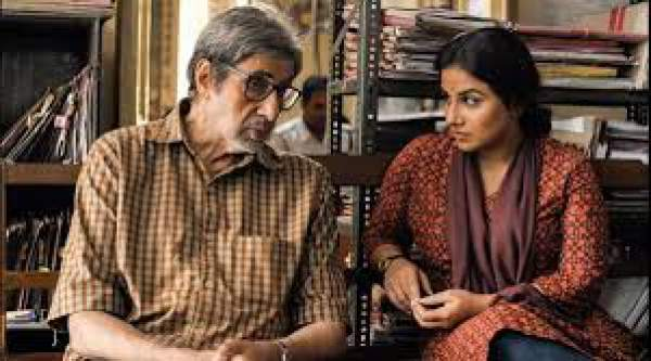 Te3n Movie Review Rating