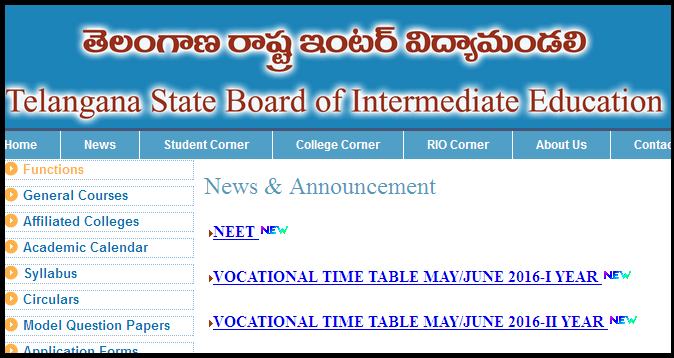 TS Inter Supply Result 2016 Telangana 1st Year Supplementary results.cgg.gov.in Marks Manabadi bie.telangana.gov.in