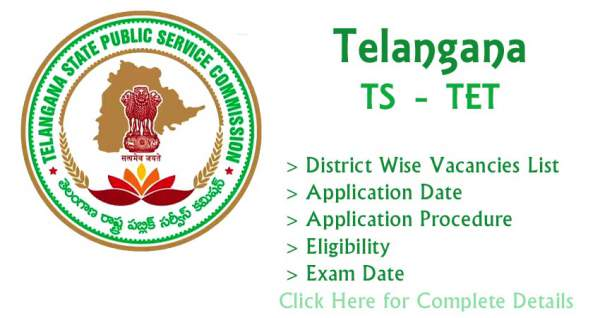 TS TET Result 2016 tstet.cgg.gov.in