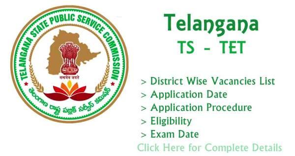 TS TET Result 2016 tstet.cgg.gov.in