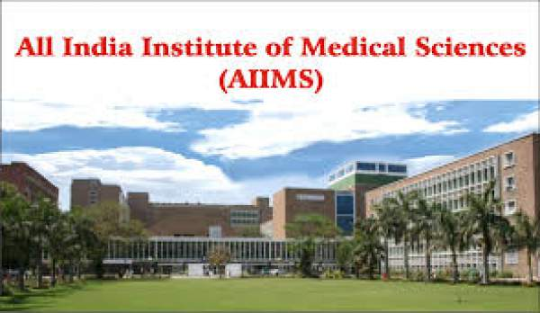 AIIMS M.Sc Nursing Results 2016